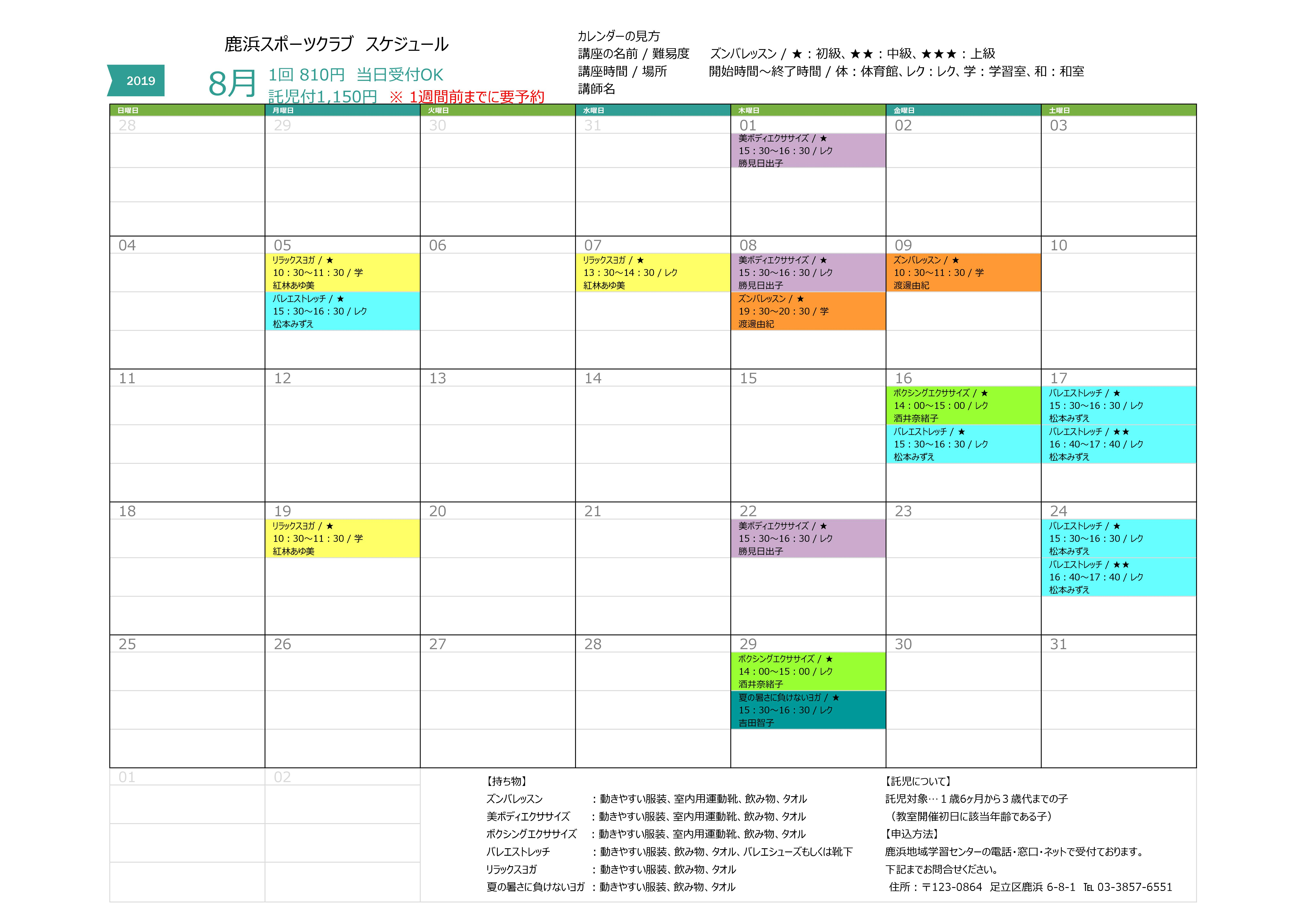 https://www.adachi-shikahamacenter.net/1908c.jpg