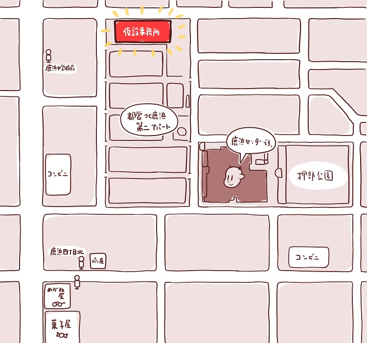 https://www.adachi-shikahamacenter.net/kasetumap.jpg