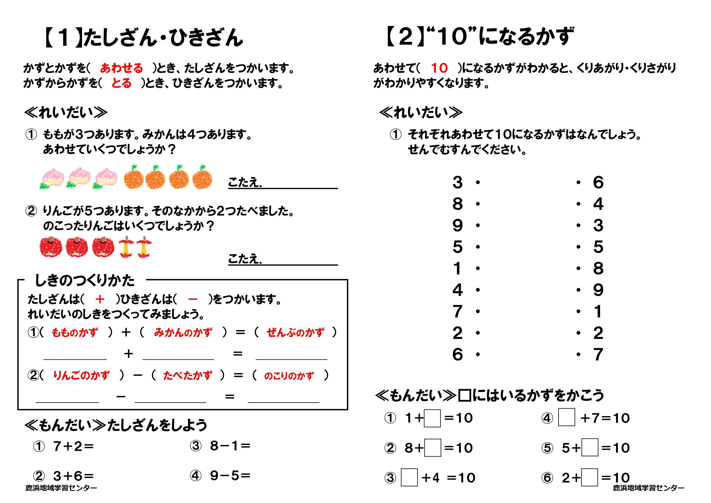 kuriagari1.jpg
