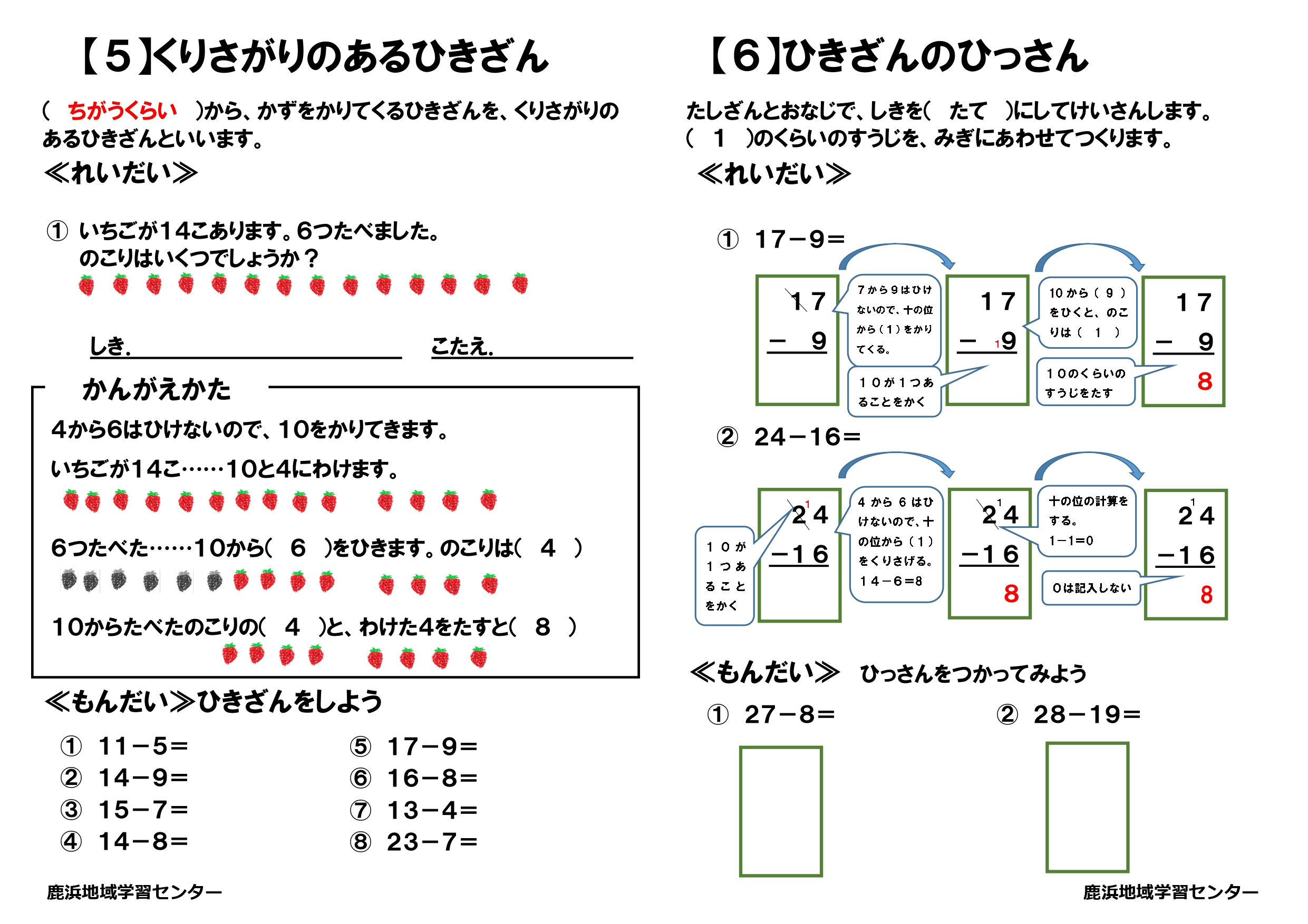 kuriagari3.jpg